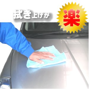 コンパウンド 配合 カーワックス ガラス コーティング 剤 撥水 コート 研磨剤 研磨材 業務用 艶出し 拭き取り 最強 洗車 ケミカル ポリマー【ラクラクWAX(4L)】|axe123|06