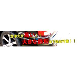 鉄粉 除去 剤 洗車 クリーナー スプレー 車 強力 ホイール ボディ 塗装 ガラスコーティング 粘土 アイアンカット 取り 鉄粉【業務用鉄粉クリーナー 450cc】|axe123|03