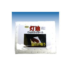 灯油キャッチングシート(4枚セット)こぼれた灯油回収シート 灯油消臭前処理 灯油こぼれ 灯油臭 灯油の臭い 灯油対策 消臭方法 特殊素材  消臭効果|axe123