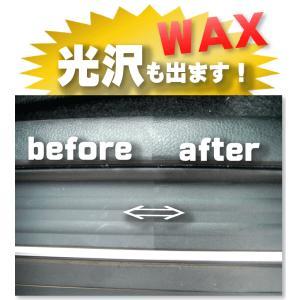 ルーム クリーニング 洗浄 剤 艶出し 車内 内装 WAX 汚れ落とし クリーナー カー用品 光沢 ワックス 洗車 車【レザークリーナー&WAX 1L(スプレーガン付き)】|axe123|04