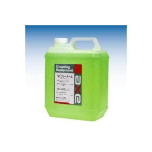ハイクリーナーA(4L)エンジン 車内兼用 洗剤 強力 クリーナー 汚れ落とし 洗剤 洗浄剤 頑固 内装 汚い プロ用 業務用