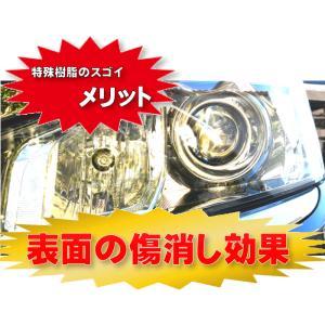 ヘッドライト 用 コーティング剤 コート 剤 業務用 黄ばみ 保護 洗車 プラスチック 長持ち 耐久性 自動車 プロ用 硬化型 車【プラスチック保護剤 J(20cc)】|axe123|06
