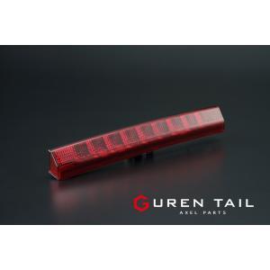 GUREN TAIL 60系ハリアー レッドハイマウントストップランプ|axel-parts