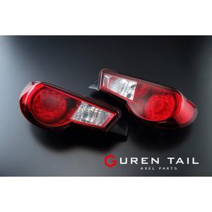 GUREN TAIL トヨタ86 スバルBRZ用 レッドテールランプ|axel-parts