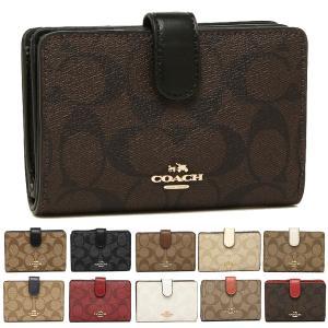 【返品OK】コーチ COACH 財布 アウトレット F23553 シグネチャー ミディアム コーナー ジップ ウォレット 二つ折り財布|axes