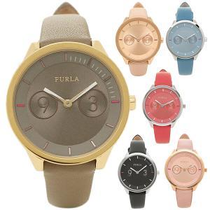 フルラ FURLA 時計 腕時計 レディース METROPOLIS メトロポリス 31MM 選べるカ...