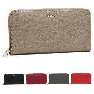 c8694d2f82a2 フルラ レディース長財布の商品一覧|ファッション 通販 - Yahoo ...