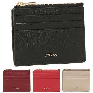 フルラ カードケース 名刺入れ バビロン Sサイズ ミニ財布 コインケース フラグメントケース レディース FURLA PBA2 Q26|axes
