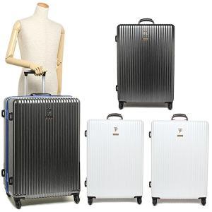 フルボデザイン スーツケース Furbo design FB0851|axes
