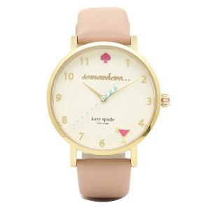 ケイトスペード 腕時計 KATE SPADE 1YRU0484 ゴールド ベージュ