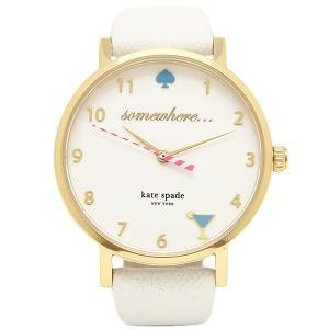 ケイトスペード 腕時計 KATE SPADE 1YRU0765 ホワイト/ゴールド