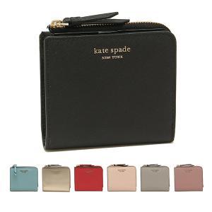 ケイトスペード 財布 KATE SPADE WLRU5431 WLRU5430 CAMERON SM...