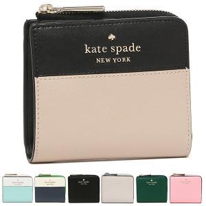 ケイトスペード KATE SPADE 二つ折り財布 キャメロン レディース WLRU5430 アウトレット|axes