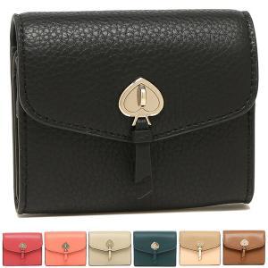 【返品OK】ケイトスペード 折財布 アウトレット レディース KATE SPADE WLRU5595 axes
