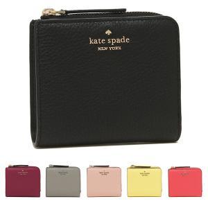 【返品OK】ケイトスペード 折財布 アウトレット レディース KATE SPADE WLRU5471 axes