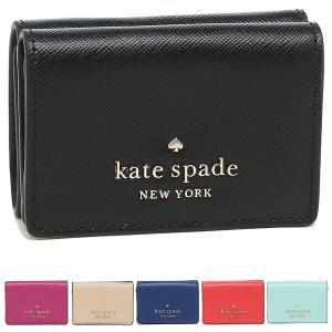 ケイトスペード KATE SPADE 三つ折り財布 ステイシー ミニ財布 レディース WLR00133 WLR00127 アウトレット|axes