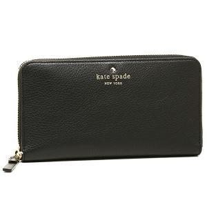 ケイトスペード 長財布 KATE SPADE PWRU1801 001 ブラック