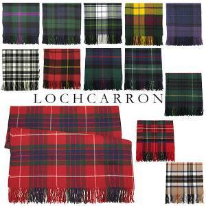 英国王室御用達ブランド、LOCHCARRON(ロキャロン)をご紹介します。伝統の国スコットランドに拠...