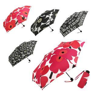 マリメッコ 傘 ウニッコ 折り畳み傘 花柄 レディース MARIMEKKO 041399 038653 038654 041405|axes