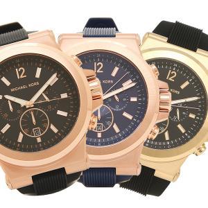 e1b1865cf7bd 「全品P10倍 4/5 20:00~23:59」 マイケルコース MICHAEL KORS 時計 DYLAN ディラン クロノグラフ 49mm  メンズ腕時計 ウォッチ 選べるカラー