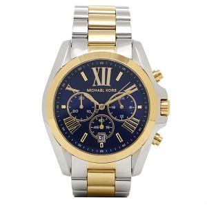 マイケルコース 腕時計 MK5976 シルバーブルー...