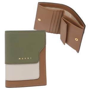 【返品OK】マルニ 二つ折り財布 トランク グリーン マルチ レディース MARNI PFMOQ14U13 LV589 Z473N axes