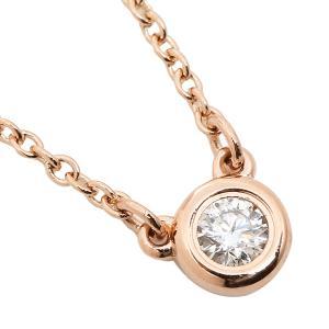【返品OK】ティファニー ネックレス アクセサリー TIFFANY&Co. 28274521 18K ダイヤモンド バイザヤード 0.07ct 16IN 18R ローズゴールド|axes