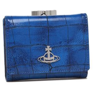 【返品OK】ヴィヴィアンウエストウッド 三つ折り財布 ジョアンナ ブルー レディース VIVIENNE WESTWOOD 51010018 01838 K202|axes