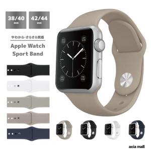 ●サラサラ素材がぴったりフィット。  Apple Watch専用の交換バンド。 サラサラで手触りの良...