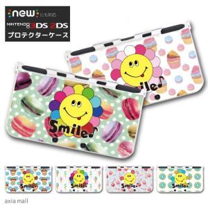 ff60105b95 new3DS LL カバー ケース new 3DSLL new 2DS LL 3DS LL カバー スマイル ニコちゃん デザイン Smile  かわいい 大人 子供 おもちゃ ゲーム