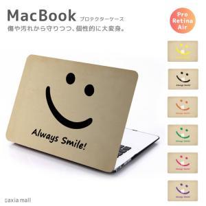 ●あなたのMacBookを個性的に大変身♪  薄くて軽いスリム型ながら、大事なMacBookを傷や汚...