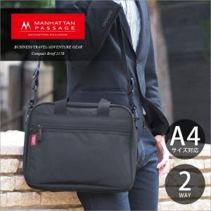 A4サイズ対応、1ルームタイプのシンプルなビジネスバッグ。毎日の通勤に便利で女性にも持ちやすいコンパ...