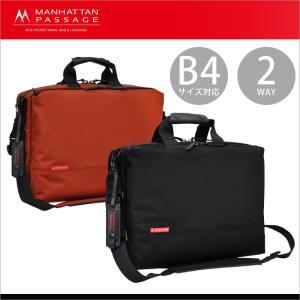 外観はシンプルだが中身は多機能な軽量メンズビジネスバッグ!スタイリッシュで通勤、出張もキマル!  M...