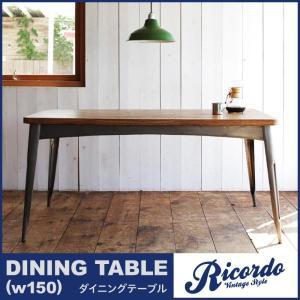 西海岸テイストヴィンテージデザインダイニング家具シリーズ【Ricordo】リコルド テーブル(w150)|axisnet