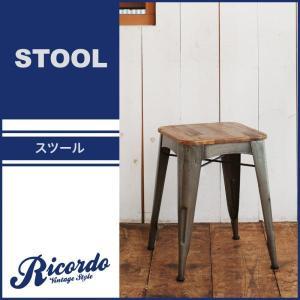 西海岸テイストヴィンテージデザインダイニング家具シリーズ【Ricordo】リコルド スツール|axisnet
