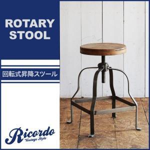 西海岸テイストヴィンテージデザインダイニング家具シリーズ【Ricordo】リコルド 回転昇降式スツール|axisnet