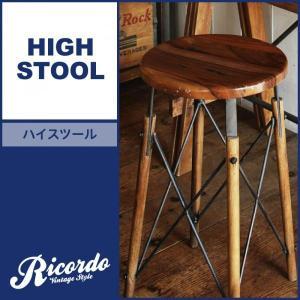 西海岸テイストヴィンテージデザインリビング家具シリーズ【Ricordo】リコルド ハイスツール|axisnet