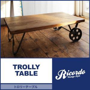 西海岸テイストヴィンテージデザインリビング家具シリーズ【Ricordo】リコルド トロリーテーブル(w110)|axisnet