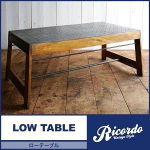 西海岸テイストヴィンテージデザインリビング家具シリーズ【Ricordo】リコルド ローテーブル(w120)|axisnet