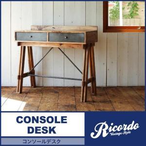 西海岸テイストヴィンテージデザインリビング家具シリーズ【Ricordo】リコルド コンソールデスク(w110) axisnet