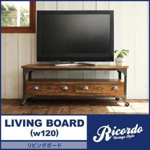 西海岸テイストヴィンテージデザインリビング家具シリーズ【Ricordo】リコルド リビングボード(w120)|axisnet