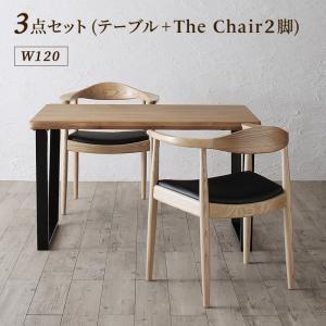 天然木オーク無垢材の高級デザイナーズダイニング The OA ザ・オーエー 3点セット(テーブル+チェア2脚) W120 axisnet
