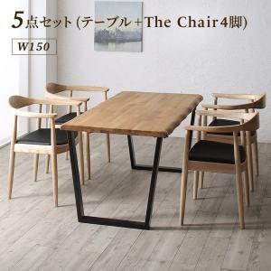 天然木オーク無垢材の高級デザイナーズダイニング The OA ザ・オーエー 5点セット(テーブル+チェア4脚) W150 axisnet