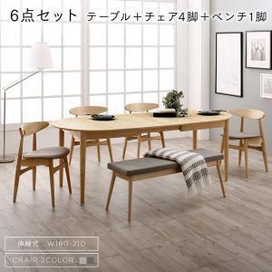天然木アッシュ材 伸縮式オーバルデザインダイニング Chantal シャンタル 6点セット(テーブル+チェア4脚+ベンチ1脚) W160-210 axisnet