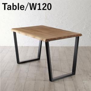 年中快適 北欧モダンデザイン リビングダイニングセット Laven レーヴン ダイニングテーブル W120 axisnet