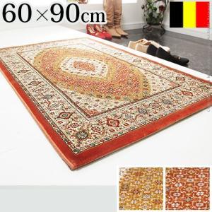 ベルギー製 世界最高密度 ウィルトン織り 玄関マット ルーヴェン 60x90cm|axisnet