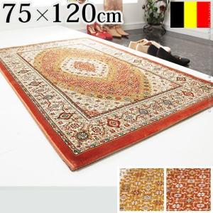ベルギー製 世界最高密度 ウィルトン織り 玄関マット ルーヴェン 75x120cm|axisnet