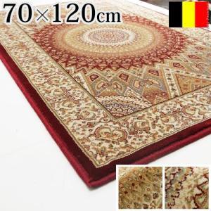 ベルギー製 ウィルトン織り 玄関マット ムスクロン 70x120cm|axisnet