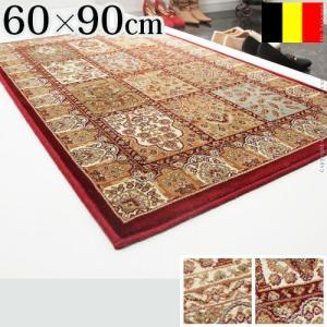 ベルギー製 ウィルトン織り 玄関マット セラン 60x90cm|axisnet
