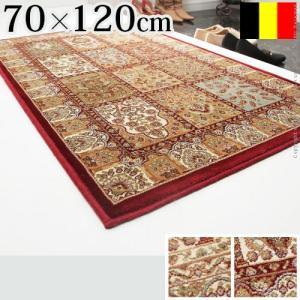 ベルギー製 ウィルトン織り 玄関マット セラン 70x120cm|axisnet